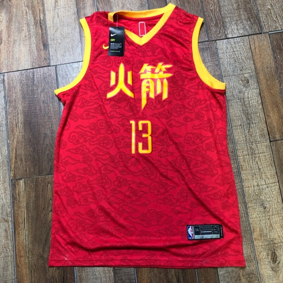 0beb48f3d Nike Shirts | Nwt James Harden Houston Rockets Nba City Jersey ...